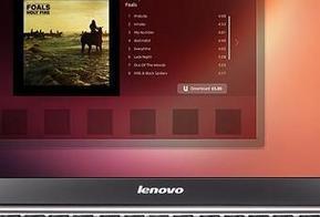 Ubuntu 13.04, el progreso de linux más usado - Paperblog | Software Libre | Scoop.it