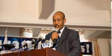 [FR] Visit the websites ESAT and OMN can lead to jail in #Ethiopia #Ethiopia2025 Ecofin 18/10/16 | Horn Ethiopia Economy Business | Scoop.it