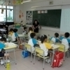 Larger Primary One classes will affect teaching quality, says teachers' union - South China Morning Post   Cultural Diversity & Student Engagement   Scoop.it