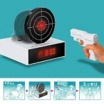 Gun O'Clock Lets You Start the Day With a Blast | All Geeks | Scoop.it
