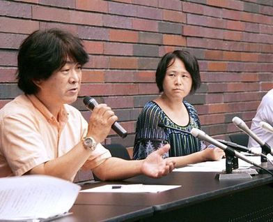 Nuclear accident evacuees to sue government, TEPCO for damages - AJW by The Asahi Shimbun | Sustain Our Earth | Scoop.it
