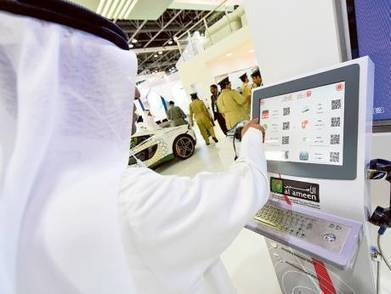 Dubai Police launch system that anticipates crime | Criminology and Economic Theory | Scoop.it