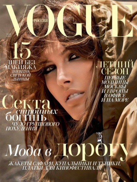 Vogue Russia May 2014 | Catherine McNeil by Mariano Vivanco  [Cover] | Vogue | Scoop.it