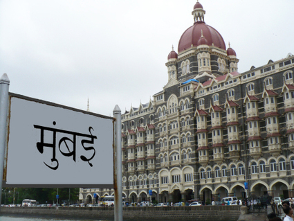 Mumbai Tourism: Experience How Dreams Comes True | Top Destinations | Scoop.it