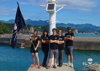 @CoveGuardians :: Operation Infinite Patience: September 20 29, 2013 ~ watches the senseless kill !   Rescue our Ocean's & it's species from Man's Pollution!   Scoop.it