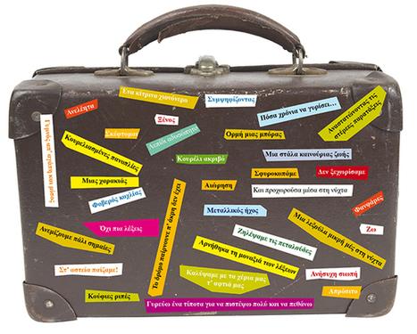 Οι βαλίτσες της ποίησης: Μανόλης Αναγνωστάκης   creative school work   Scoop.it