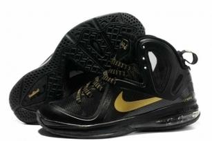 Wholesale Nike James 9.5 Mens Shoes For Sale | Cheap Nike Air Jordan Shoes,Cheap Nike Sneakers | Scoop.it