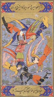 The Legacy of Henry Corbin: Corbin on Monotheism & Polytheism   Sufi Mystic & Poets   Scoop.it