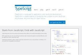 Microsoft introduces TypeScript, a superset of JavaScript Apps | Applications | ThinkDigit News | Knowledge Sharing! | Scoop.it