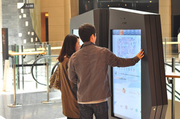 Big Brother at the Mall | Information-communication et technologie | Scoop.it