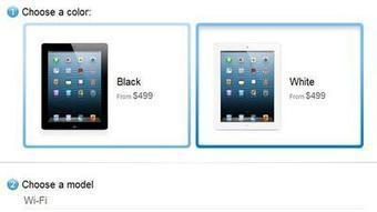 Shipping times for Apple's new 128 GB iPads listed as 1 to 3 days | Newton Marketing Forum | Scoop.it