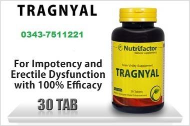 Tragnyal in pakistan 03437511221 | medicine (men and women) | Scoop.it