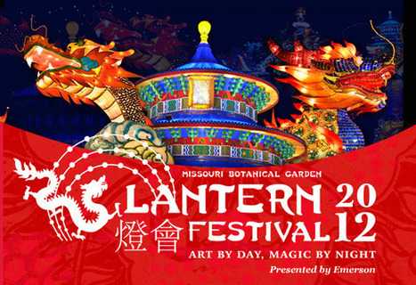 Lantern Festival: Art by Day, Magic by Night | Saint Louis Who's Who & What's What | Scoop.it