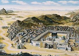 İslam Ahengi | Kuran | İbadet | Namaz | Dua: İslamiyet Neden Mekke'den Yayıldı ? | İslam Ahengi | Scoop.it