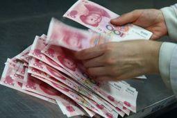 El comercio bilateral entre China y España cayó un 1,3% en 2013   GESTIÓN ADMINISTRATIVA Y FINANCIERA DEL COMERCIO INTERNACIONAL   Scoop.it