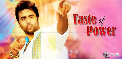 Nara Rohit enjoying the power of success | Andhraheadlines | Scoop.it