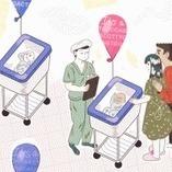 Ray Kurzweil on How to Combat Aging | MIT Technology Review | Chair et Métal - L'Humanité augmentée | Scoop.it