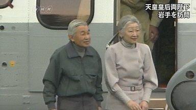 Le couple impérial en visite dans la zone sinistrée d'Iwate | NHK WORLD French | Japon : séisme, tsunami & conséquences | Scoop.it