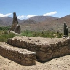 INAH apoya conservación Inca | Excelsior (Mexique) | Kiosque du monde : Amériques | Scoop.it