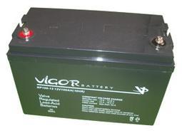 Vigor Jel Akü - Teknogüç Kesintisiz Güç Kaynakları | Teknogüç Kesintisiz Güç Kaynakları | Scoop.it