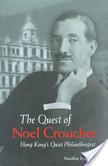 The Quest of Noel Croucher   Poilus de Valence   Scoop.it