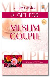 Manuel pour époux musulman : comment bien battre sa femme | CRAKKS | Scoop.it