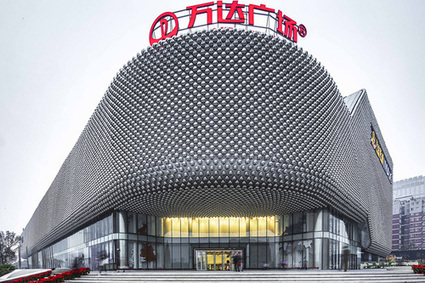 42,333 Steel Orbs Cover Futuristic Chinese Shopping Mall | FutureChronicles | Scoop.it