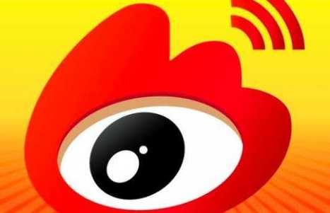 Weibo, une révolution en marche en Chine   Informations sur la Chine   Du raisin au vin   Scoop.it