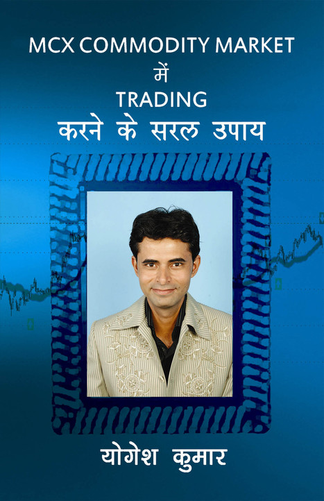 Commodity   Yogesh Kumar- Blog Author   Scoop.it
