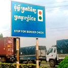 Significant investments needed to address weaknesses at border checkpoints in the Mekong Sub-region   Myanmar SME   Scoop.it