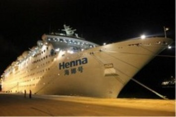 China Takes On Cruise Market With First Luxury Liner | Travel Retail | Scoop.it