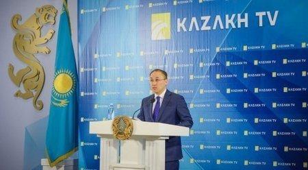 National Satellite Channel Kazakh TV Changes Formats | Kazakhstan | Scoop.it