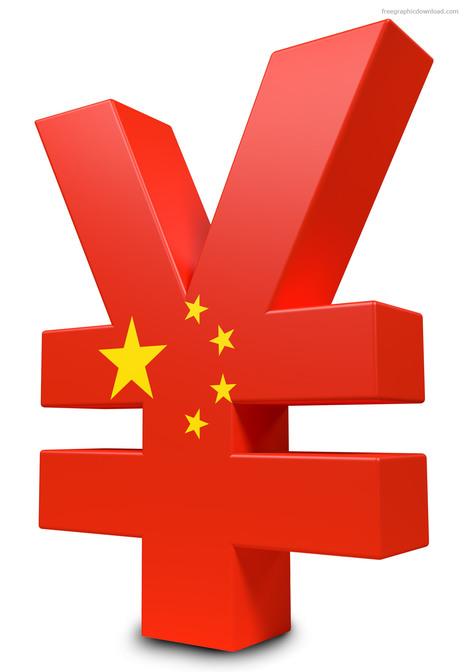Chine : bientôt leader du e-commerce   La Chine dans les médias français   Scoop.it