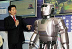 A Robot in Every Home by 2020, South Korea Says | Emerging Trends in Education | Scoop.it