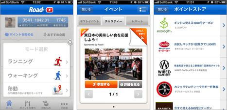 ユーザーの行動分析をベースにした、新規オンライン to オフライン事業への取り組みを開始!:ニュースリリース一覧  ゼンリンデータコム   Global marketing   Scoop.it