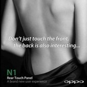Oppo's new phone with 'rear touch panel' coming in September - Digital Trends   Photography   Scoop.it