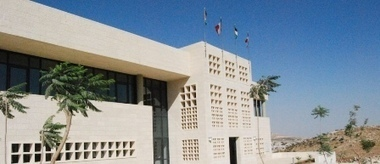 LYon-Actualités.fr: Palestine : Rhône-Alpes aide l'implantation d'entreprises à Jéricho | LYFtv - Lyon | Scoop.it