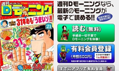 Live Japon: livre numérique, du manga surtout | Métiers de l'image & apprentissage numérique | Scoop.it