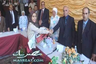 نتيجة الشهادة الاعدادية 2013 محافظة الشرقية   نتيجة الشهادة الاعدادية   Scoop.it