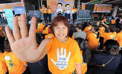 Actúa y pinta tu día de naranja UNETE y Di NO a la violencia contra las mujeres cada día 25 | Comunicando en igualdad | Scoop.it