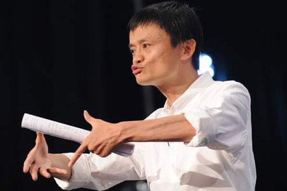 Jack Ma - #Modaonline #China #business | Moda On Line & @WefashionClub | Scoop.it