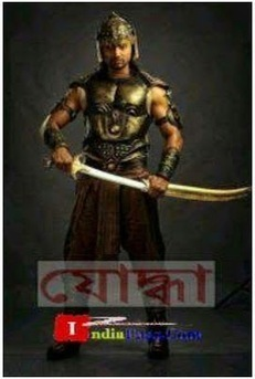 Dev Staring Yoddha (2014) Bengali Movie Full Mp3 Songs Download - BD Songs Maza | Movie Download Online | Scoop.it