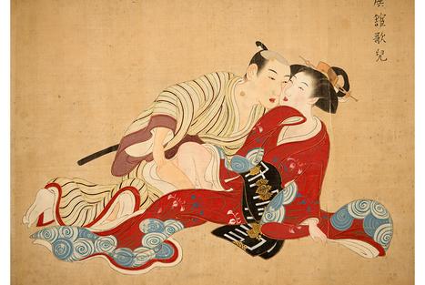 Forbidden Japanese masterpieces on view at the Pinacothèque de Paris | Art Daily | Kiosque du monde : Asie | Scoop.it