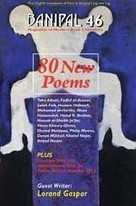 Banipal (UK) Magazine of Modern Arab Literature   Mediterranean literature   Scoop.it