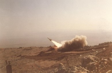 From iPods to Iron Dome: Israel's Air Defense Command ... - IDF Blog | ISRAEL | Scoop.it