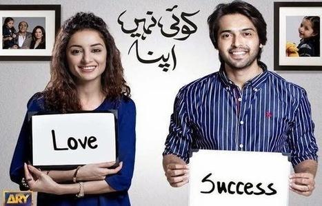 Koi Nahin Apna Episode 22 | Pakistani Urdu Online Dramas | Scoop.it