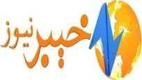 Khyber News Live Streaming | streamal | Scoop.it