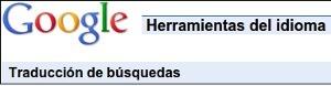 Google Herramientas de idioma (en línea) | JueduLand Herramientas | Scoop.it