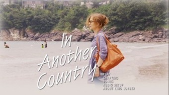 In Another Country | Everything about Hong Sang-soo | Scoop.it