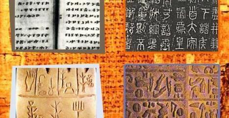 Así se escuchaba el hombre hace 6.000 años | Fundamentos Léxicos | Scoop.it